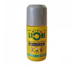 Oil - Boxing Liniment