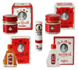 small pack siang pure