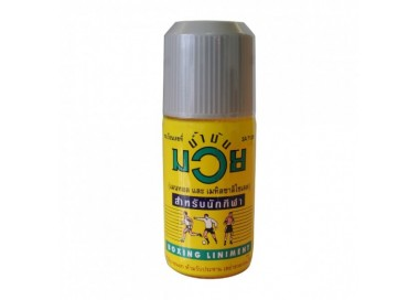 Boxing liniment oil