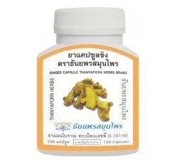 Ginger - Dietary Complement