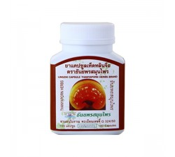 Reishi dietary complement