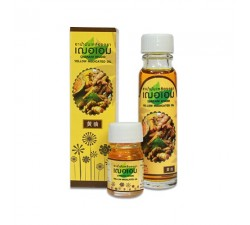 Cheraim medicated oil 20ml