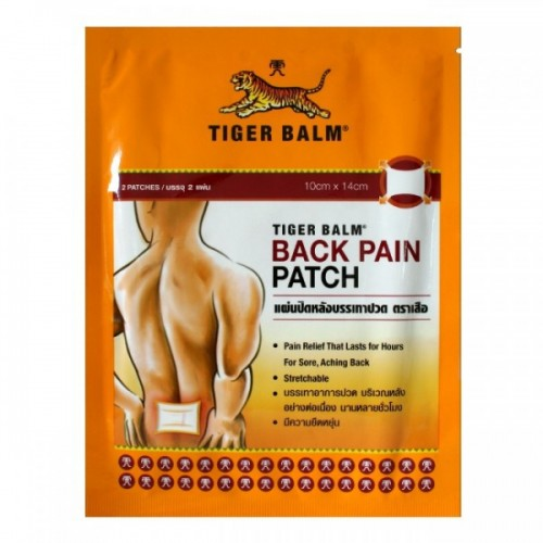 back pain patch tiger balm