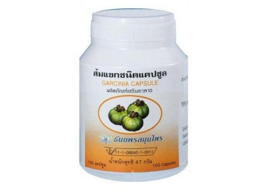 Garcinia cambogia dietary complement