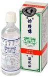 Kwan loong oil