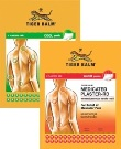 Tiger Balm Medicated Plaster